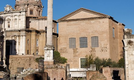 Curia Julia: The Senate House Of Ancient Rome